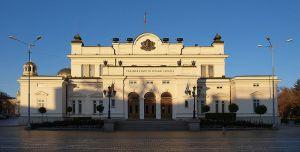 03_Bulgaria_Assemblea Nazionale_Konstantin Jovanovi-ç